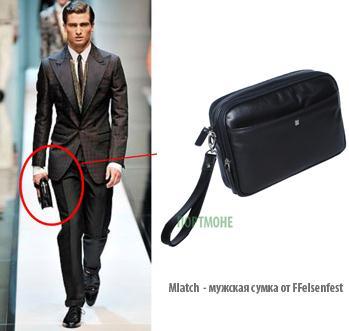 Мужские сумки.  Модные тенденции 2010 года.
